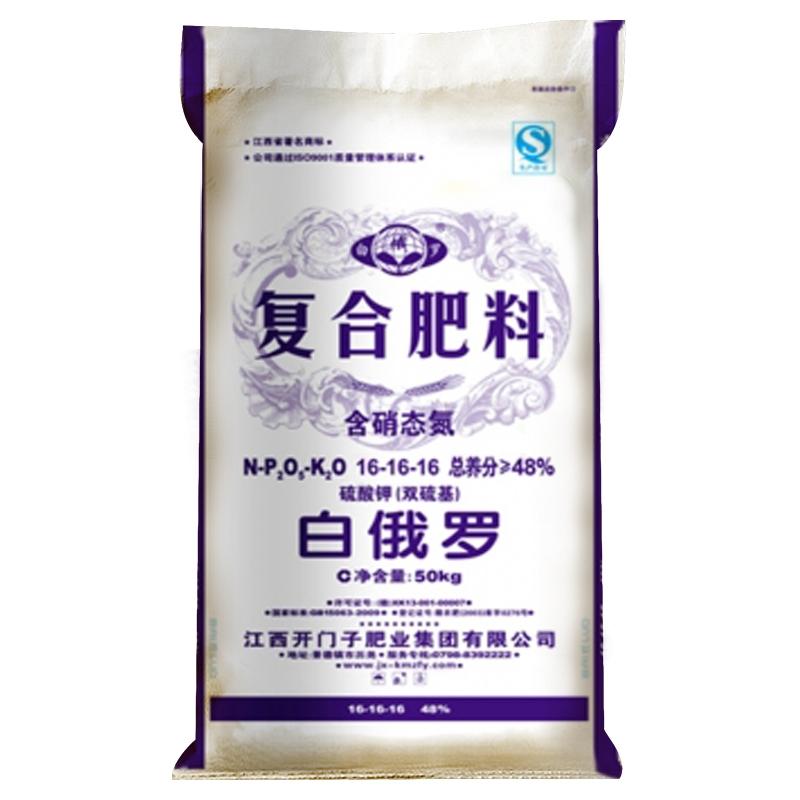 白俄罗斯 复合肥料(含硝态氮) 16-16-16(25kg)
