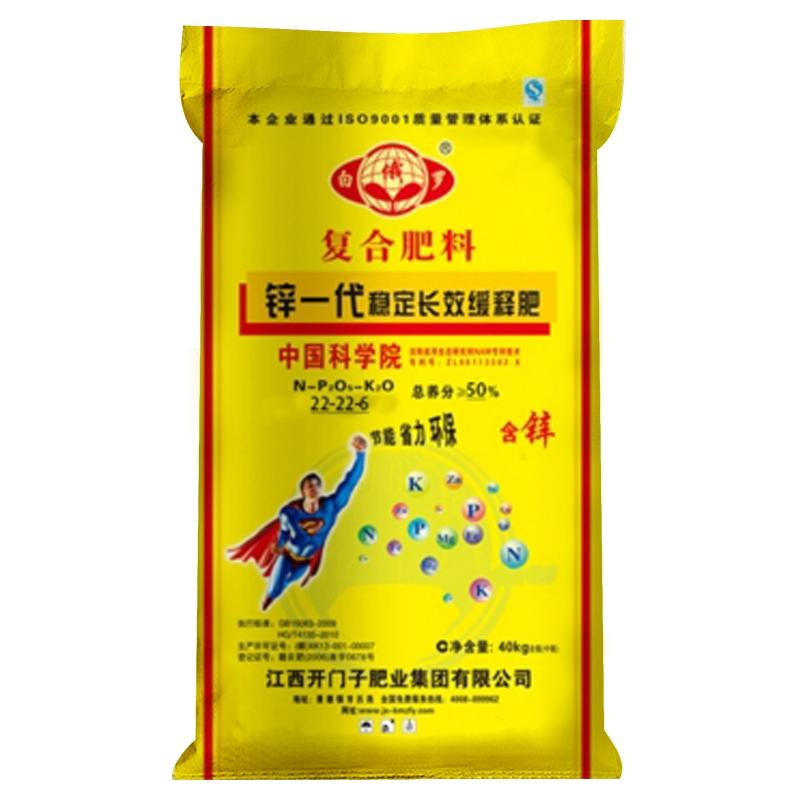 开门子 锌一代稳定长效缓释肥22-22-6(40kg)