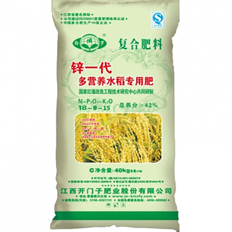 开门子 锌一代多营养水稻专用肥 18-9-15(40kg)