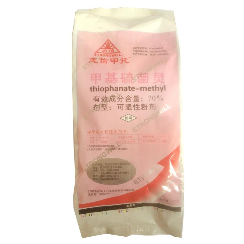 美国康乐普 志信 甲托 甲基硫菌灵 有效成分含量70%(1000克)