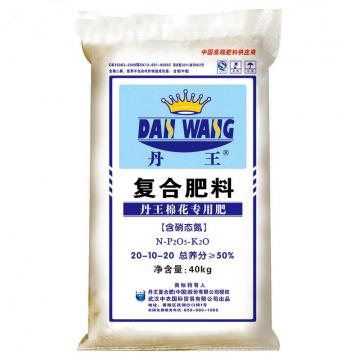 武汉中农 丹王 (棉花专用 )20-10-20(40kg)
