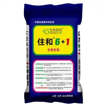 武汉中农 住和6+1 21-6-13(50kg)