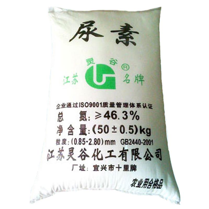 江苏灵谷 尿素 总氮≥46.3%(50±0.5kg)