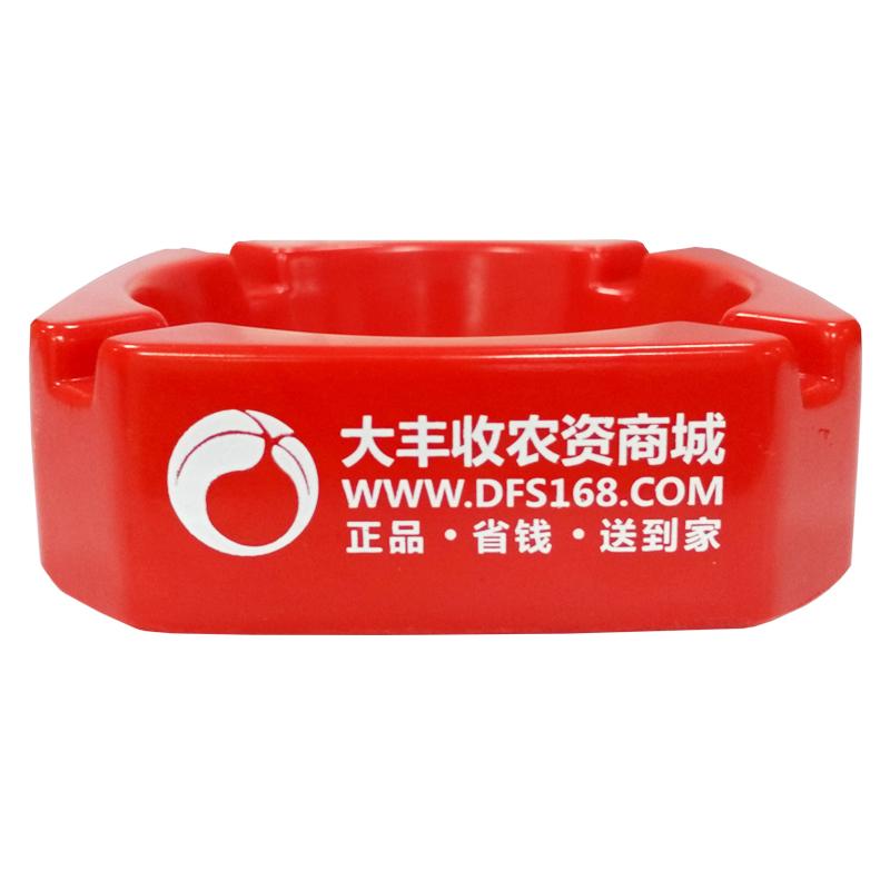 大丰收 烟灰缸 (10只红色)