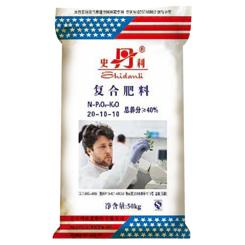 史丹利 复合肥料 20-10-10(50kg)