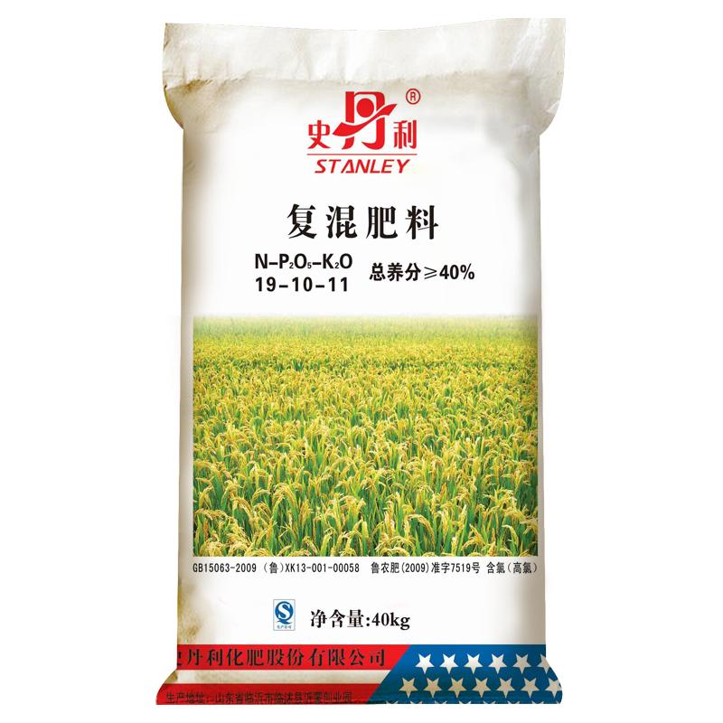 史丹利 复混肥料(水稻专用)19-10-11(40kg)
