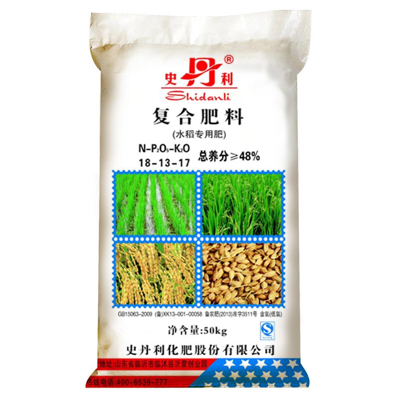 史丹利 复合肥料(水稻专用肥)18-13-17(50kg)