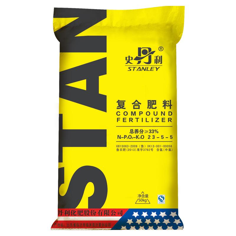 史丹利 复合肥料 23-5-5(50kg)
