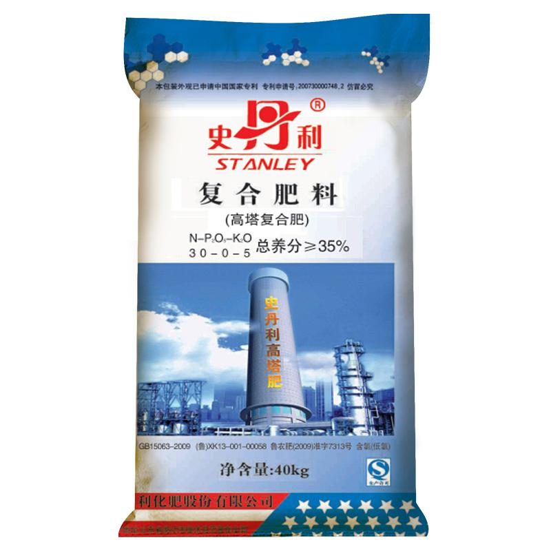 史丹利 复合肥料(高塔复合肥)30-0-5(40kg)