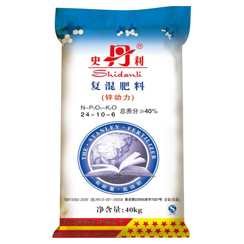 史丹利 复混肥料(锌动力)24-10-6(40kg)