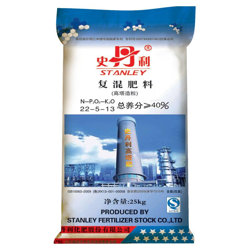 史丹利 复混肥料(高塔造粒)22-5-13(25kg)