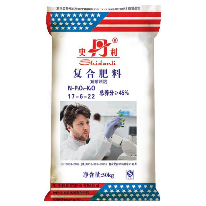 史丹利 复合肥料 17-6-22(50kg)