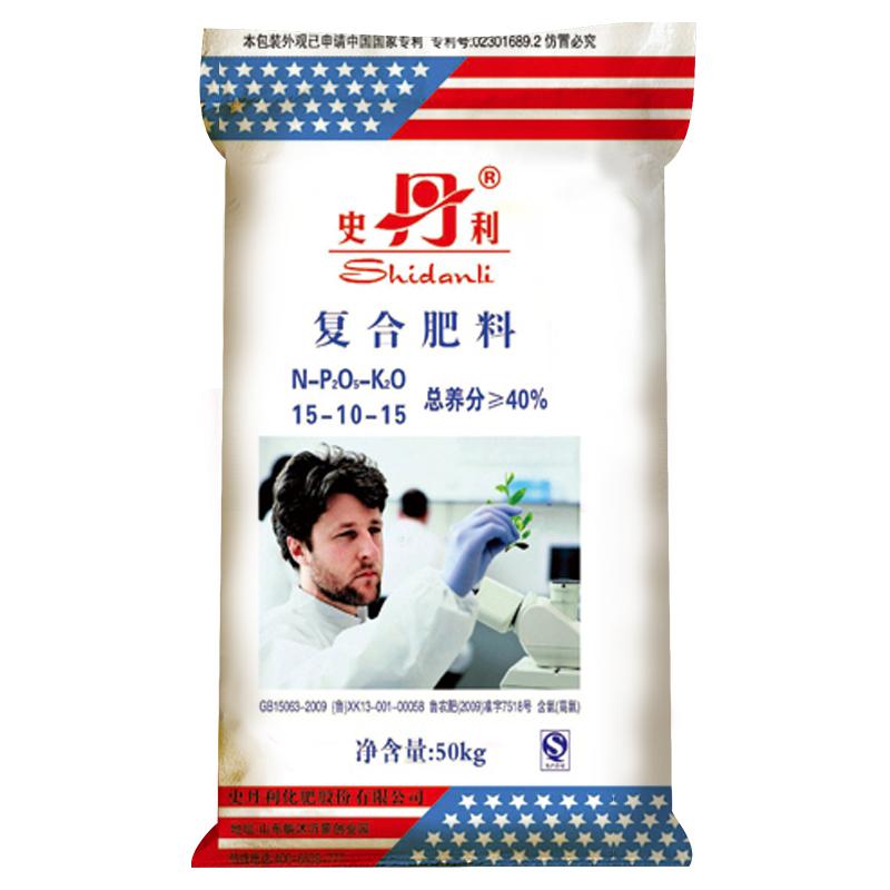 史丹利 复合肥料15-10-15(50kg)