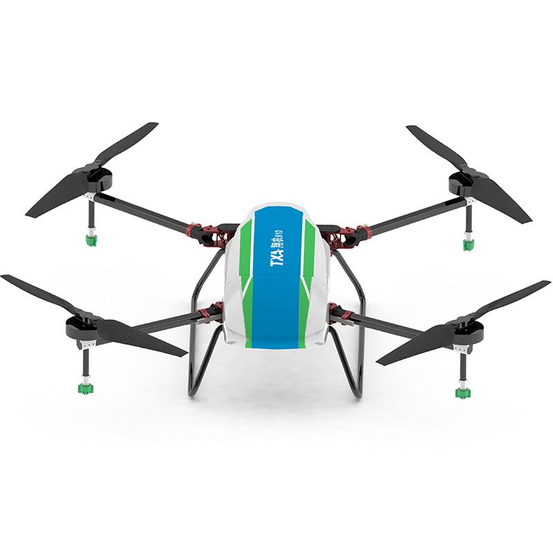TXA-翔农610植保无人机 空机重量10kg 套餐一:一充六电