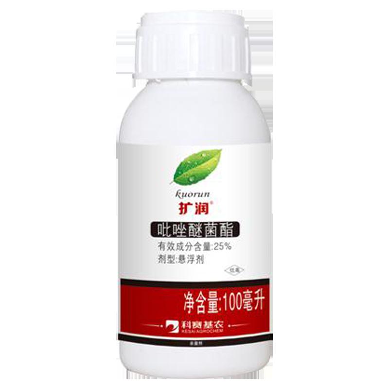科赛基农扩润25%吡唑100ml 100g*1瓶