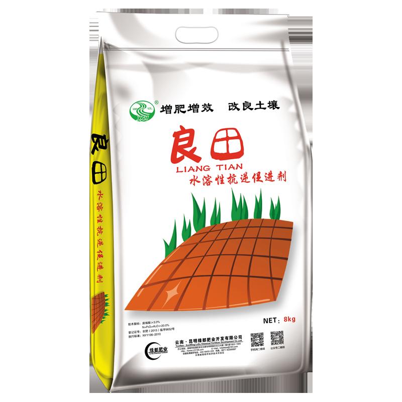昆明绿都 良田 功能性水溶肥  8kg*1袋