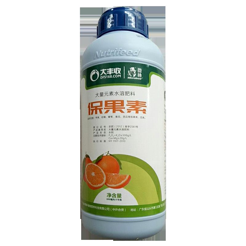 【大丰收定制】 保果素 大量元素水溶肥 水剂 1kg 1kg*1瓶