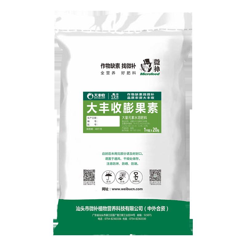 【大丰收定制】膨果素 大量元素水溶肥 1kg 1kg*1袋
