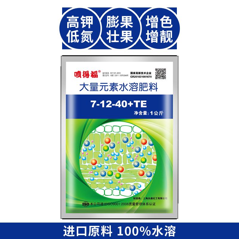 永通喷得福高钾型7-12-40+TE 200g 200g*1袋