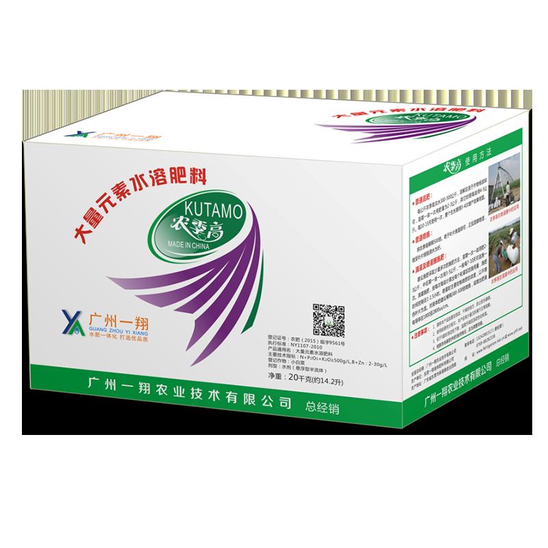 东莞一翔农季高大量元素水溶肥料 水剂 20kg 20kg*1箱