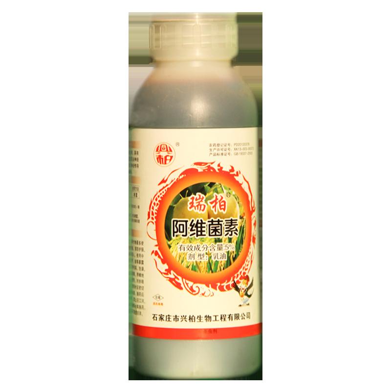 石家庄兴柏瑞柏5%阿维菌素 粘稠型乳油 500ml*1瓶