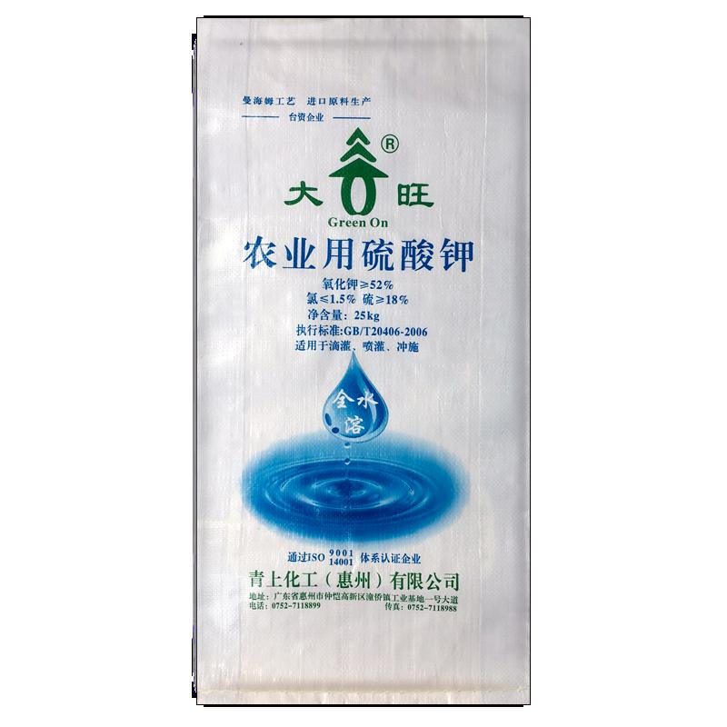 青上大旺农用硫酸钾 25kg*40袋
