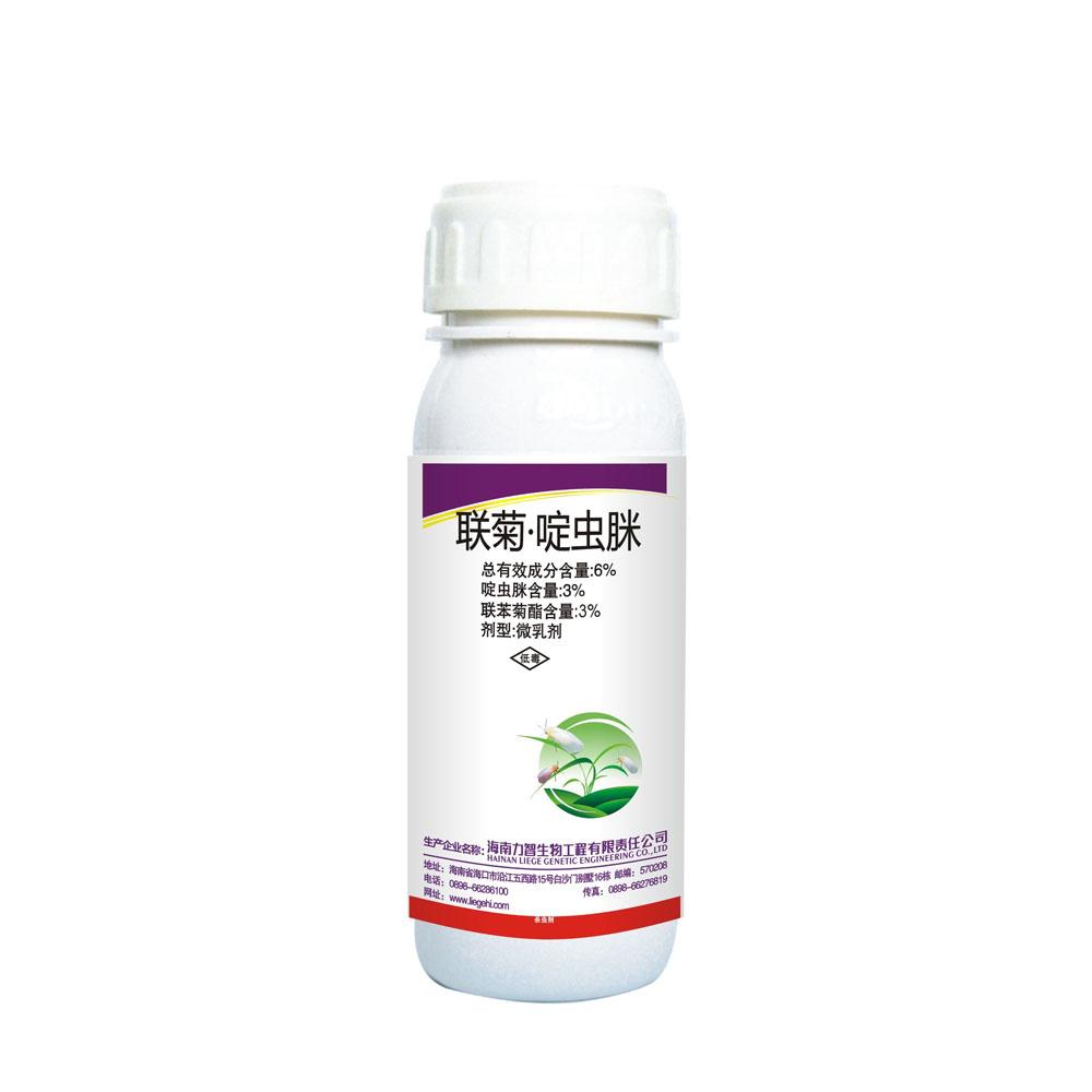 力智生物连啶6%联苯菊酯·啶虫脒微乳剂200ml 200ml*5瓶