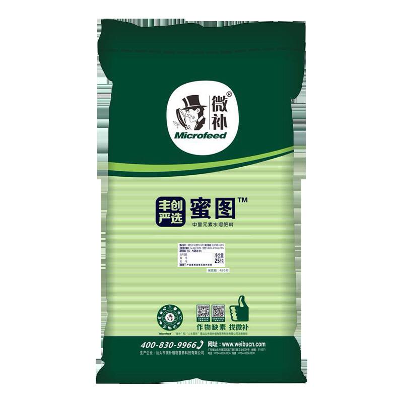 【丰创严选】蜜图 中量元素水溶肥 25kg*1袋
