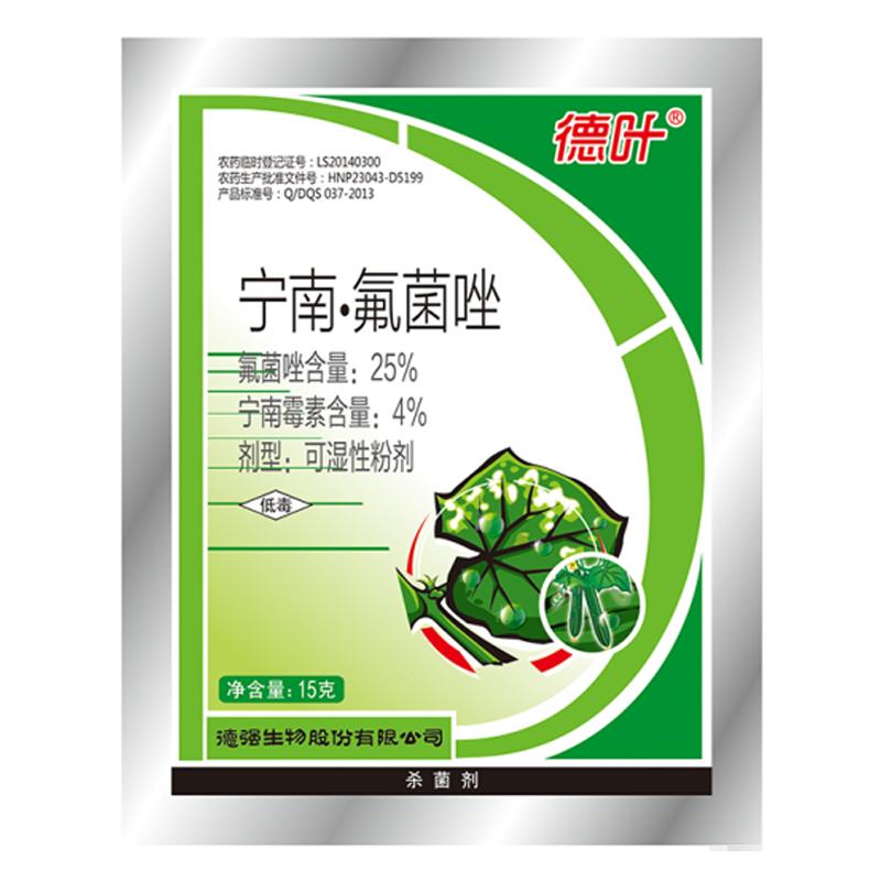德强生物 德叶 29%宁南•氟菌唑 可湿性粉剂 100g*1袋