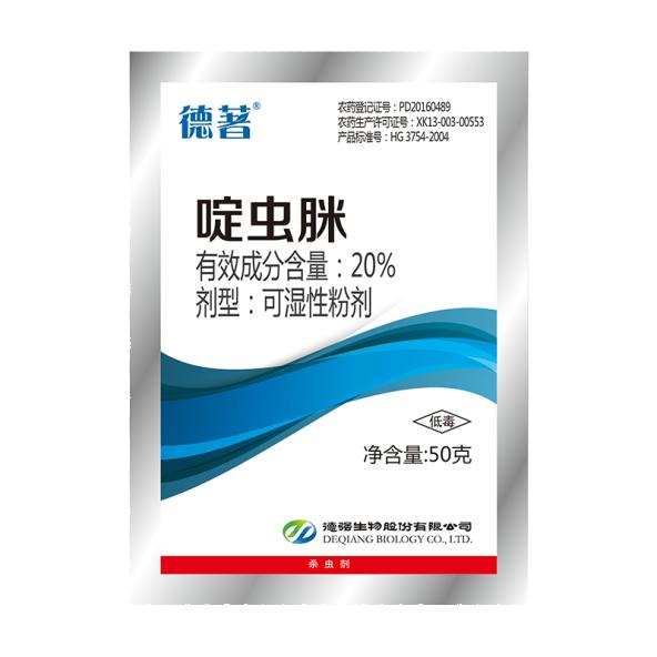 德强生物 德著 20%啶虫脒 可湿性粉剂 200g*30袋