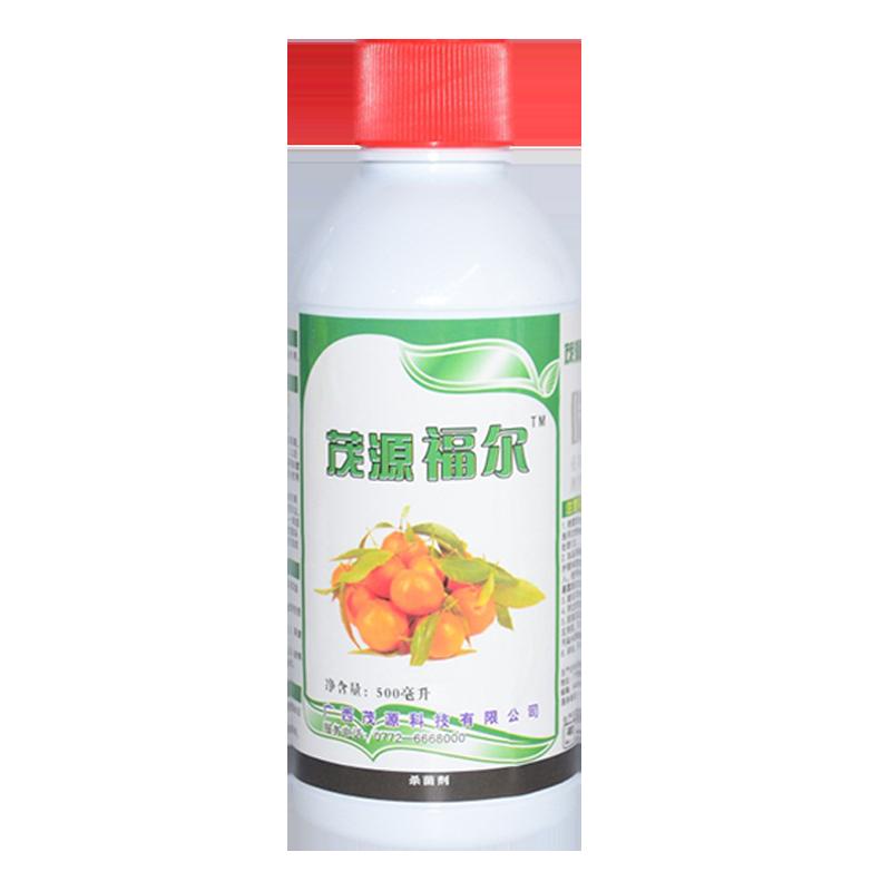 柳州惠农茂源福尔25%咪鲜胺200ml/瓶 200ml*1瓶