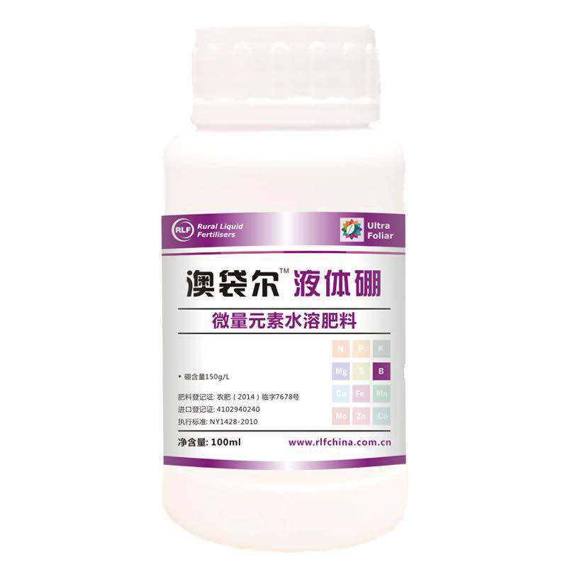 埃尔夫澳袋尓液体硼 水剂 100ml/瓶 100ml*1瓶