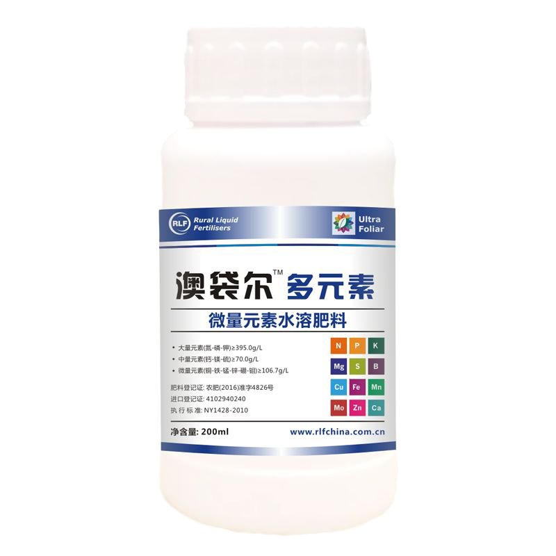 埃尔夫澳袋尓多元素水溶肥料200ml 200ml*40瓶