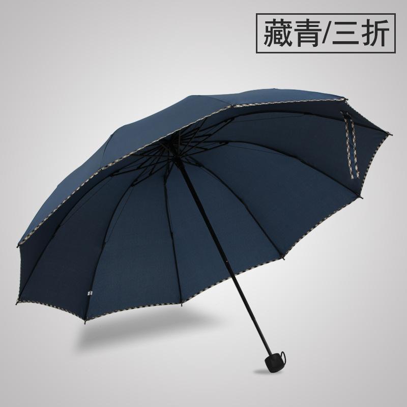 大丰收专供雨伞 1把