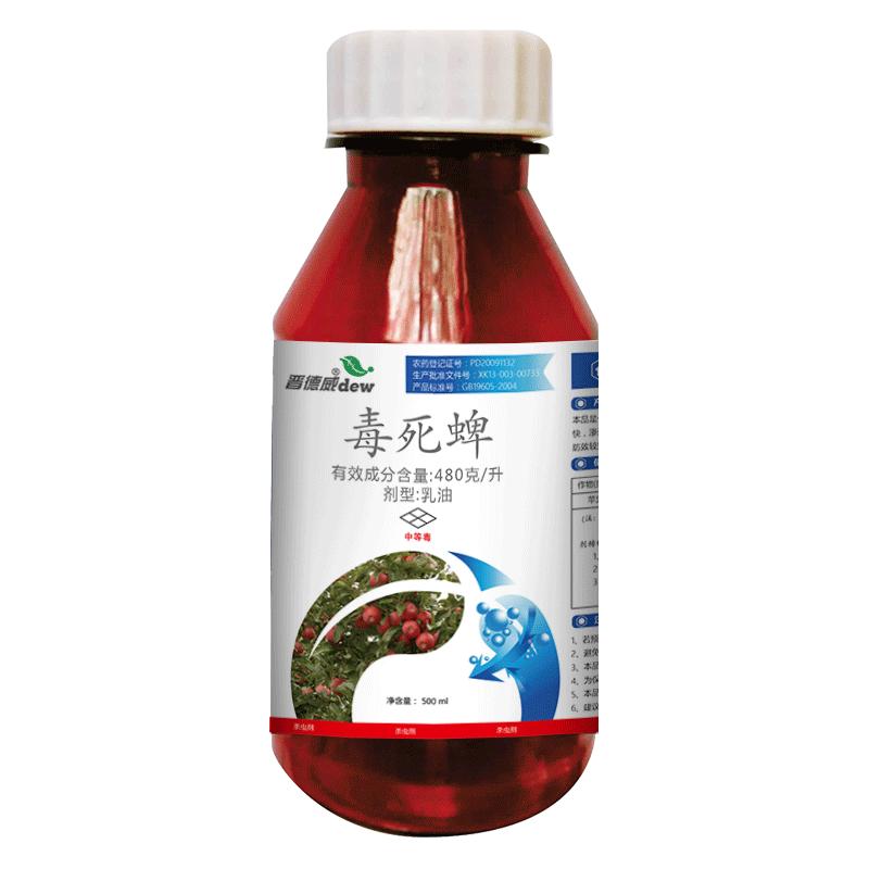 【大丰收定制】48%毒死蜱乳油500ml 500ml*40瓶