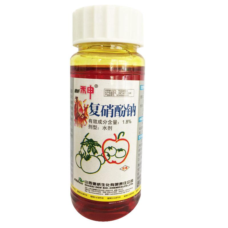 山西德威禾申1.8%复硝酚钠水剂100ml 100ml*1瓶