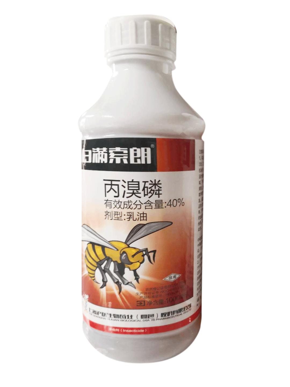 上海沪联40%丙溴磷乳油500g 500g*1瓶