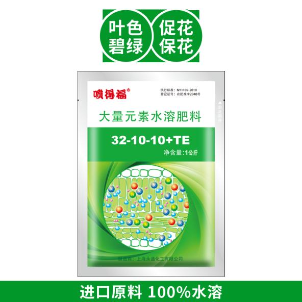 永通喷得福高氮型32-10-10+TE1kg 1kg*1袋