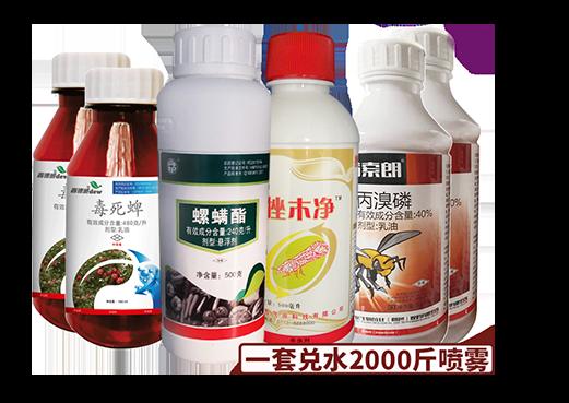 保护春梢防控套餐(潜叶蛾、红蜘蛛、木虱、蚜虫防治) 1套