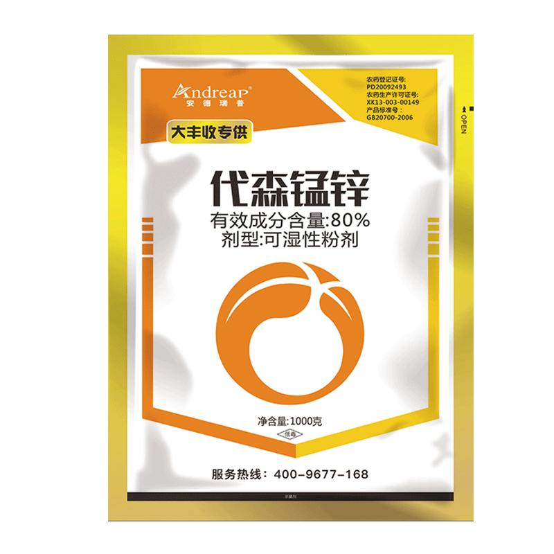【大丰收定制】80%代森锰锌可湿性粉剂1kg 1kg*1袋