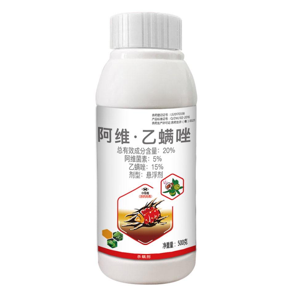 【丰创严选】20%阿维·乙螨唑 悬浮剂 500ml 500ml*1瓶