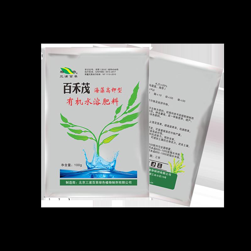 北京三浦百草百禾茂(高钾海藻精全水溶肥料)有机水溶肥料100g 100g*1袋