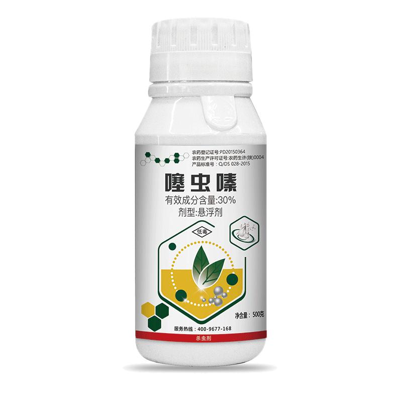 【丰创严选】30%噻虫嗪 悬浮剂 500ml 500ml*1瓶