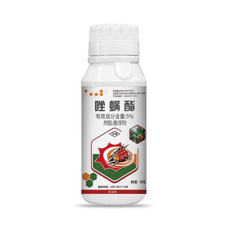 【丰创严选】5%唑螨酯 悬浮剂 500g 500g*1瓶