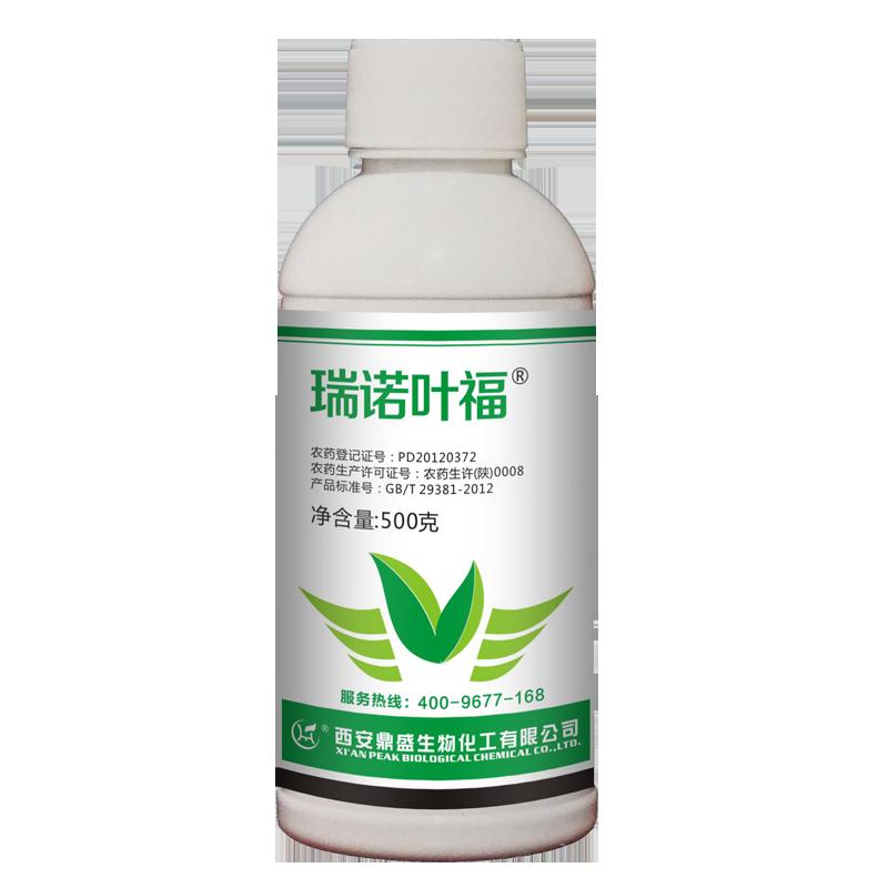 西安鼎盛 瑞诺叶福  43%戊唑醇 500g 500g*1瓶
