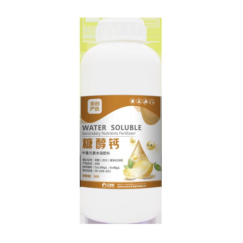 【丰创严选】糖醇钙水溶肥 1kg 1kg*1瓶