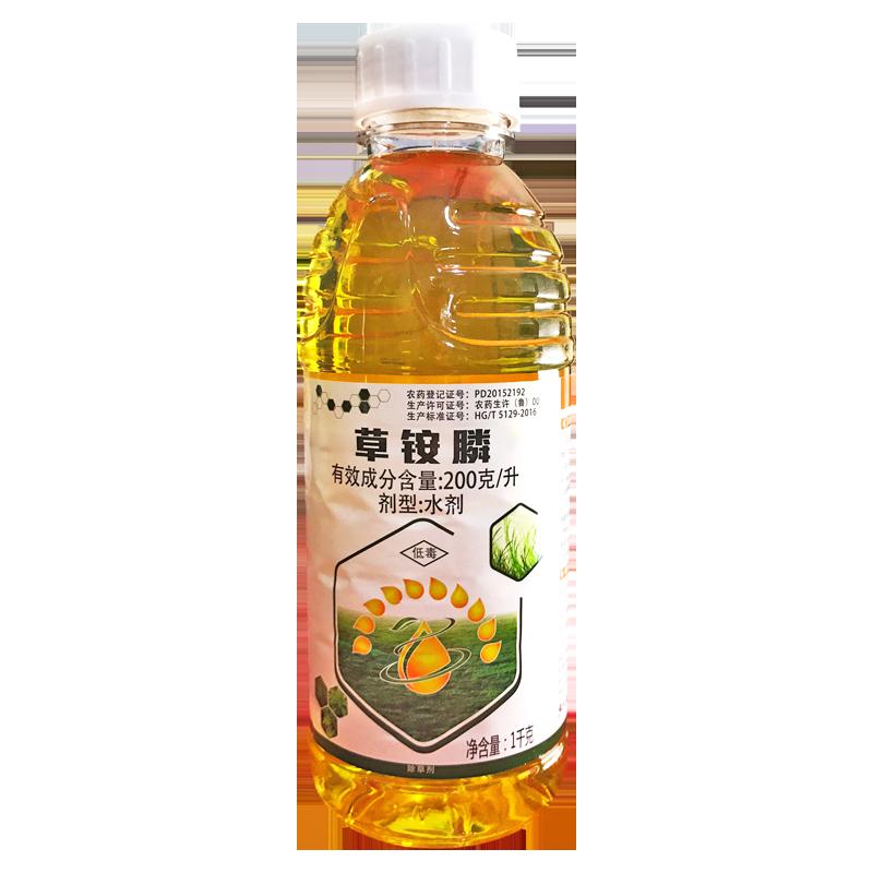 【丰创严选】200克/升草铵膦水剂1kg(金黄色) 1kg*1瓶