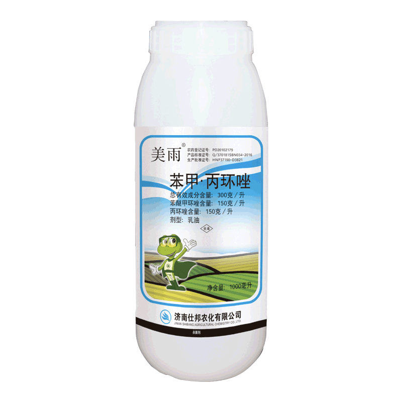 济南仕邦美雨30%苯甲·丙环唑乳油1kg 1kg*1瓶