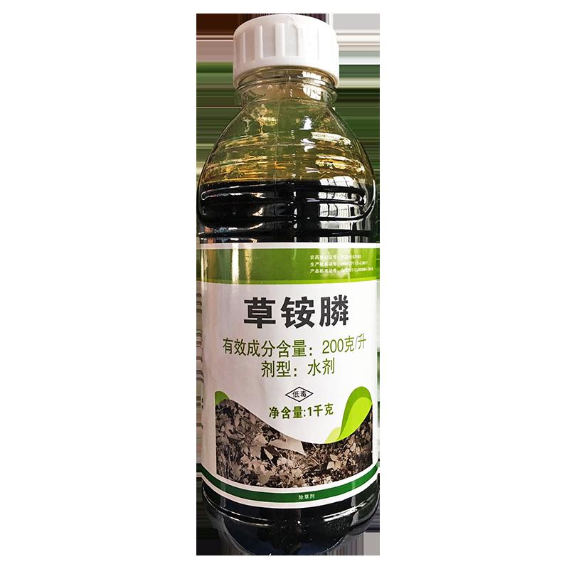 【大丰收定制】200克/升草铵膦1kg 1kg*1瓶
