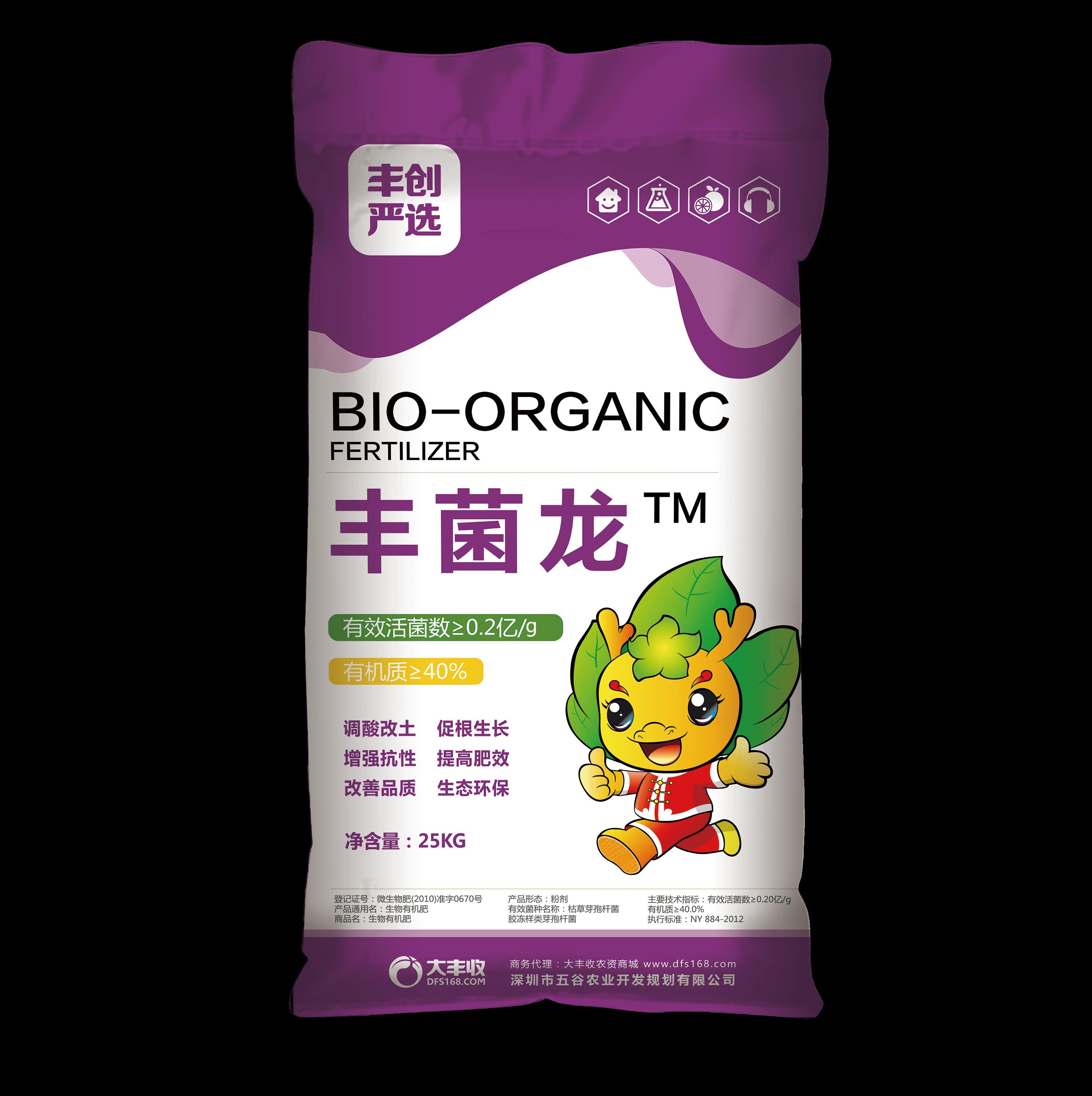 【丰创严选】丰菌龙生物有机肥25kg 25kg*40袋
